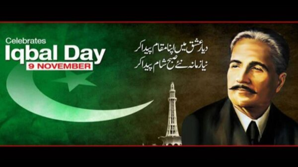 What do you think about 9 November Iqbal Day?